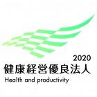 """Tập Đoàn Tohin đạt chứng nhận """"Health Management Excellent Corporation 2020"""""""